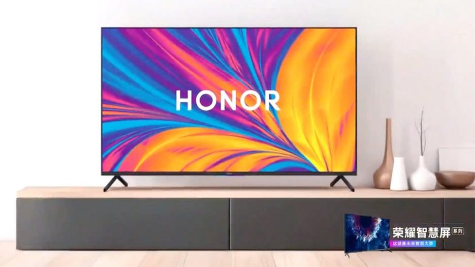 Honor Vision, Huawei si è fatta la sua Smart Tv