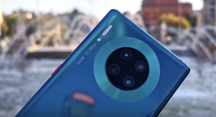 Huawei Mate 30 Pro è arrivato in Italia!