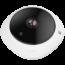 Vigilance 5-Megapixel