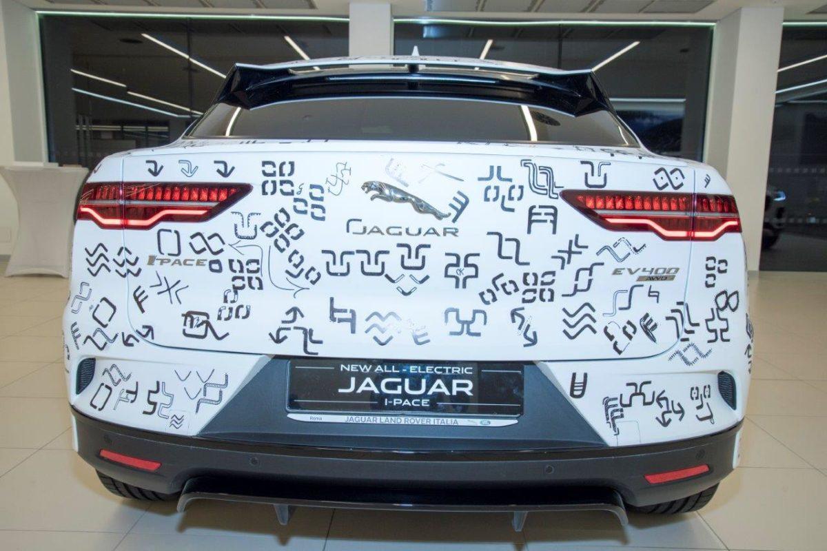 JaguArt: il progetto artistico di Jaguar e Artissima