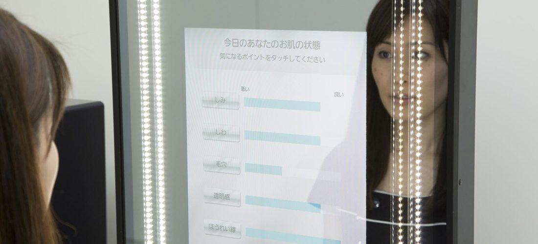 Il Beauty Mirror di Panasonic: così l'hitech aiuta a essere belli