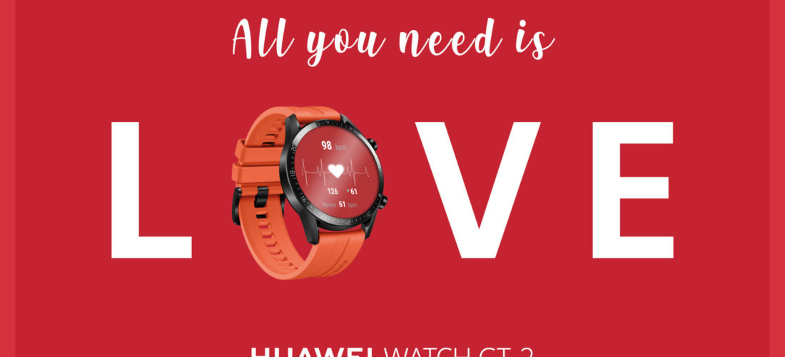 San Valentino: ecco la promozione dedicata di Huawei