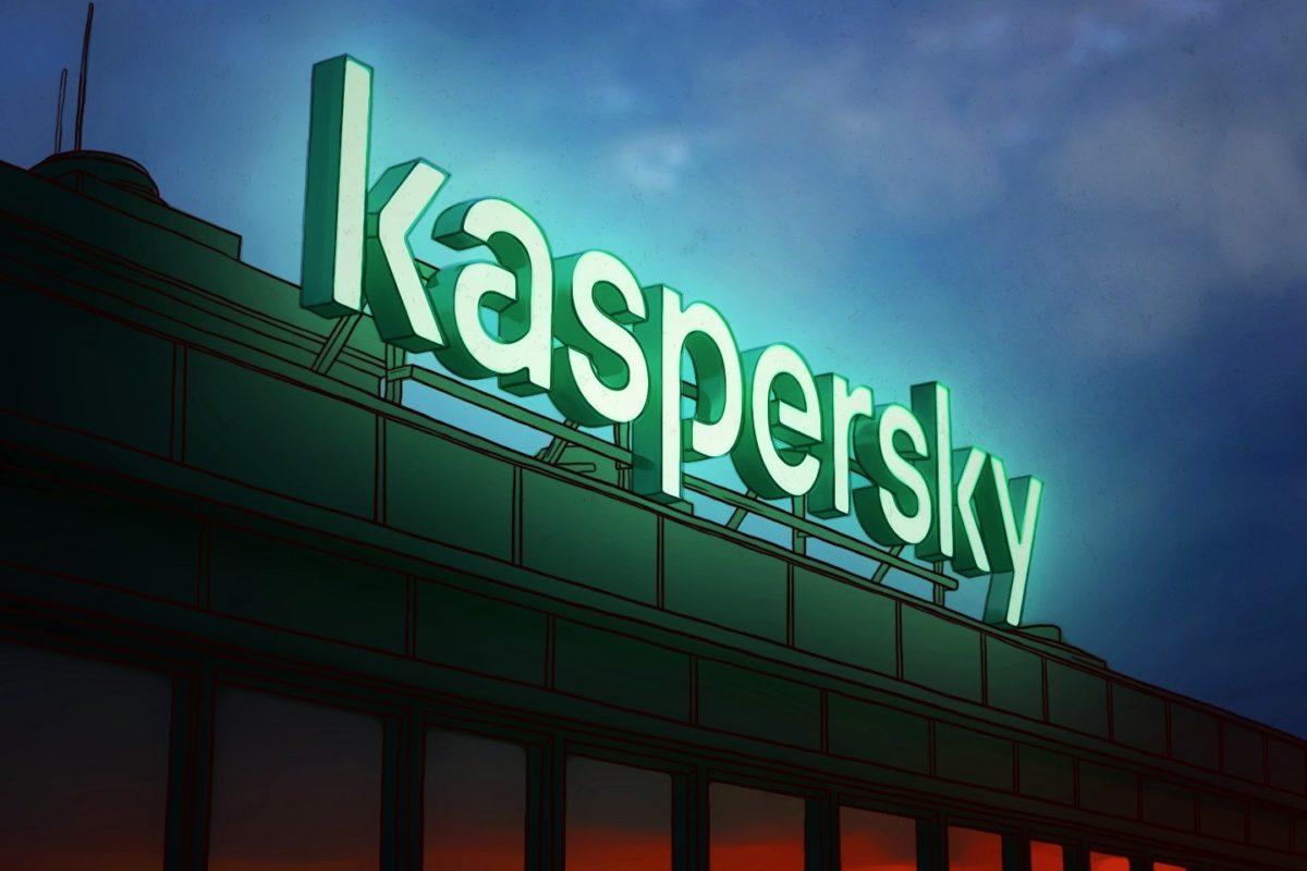 Cybersecurity: le previsioni di Kaspersky per il 2020
