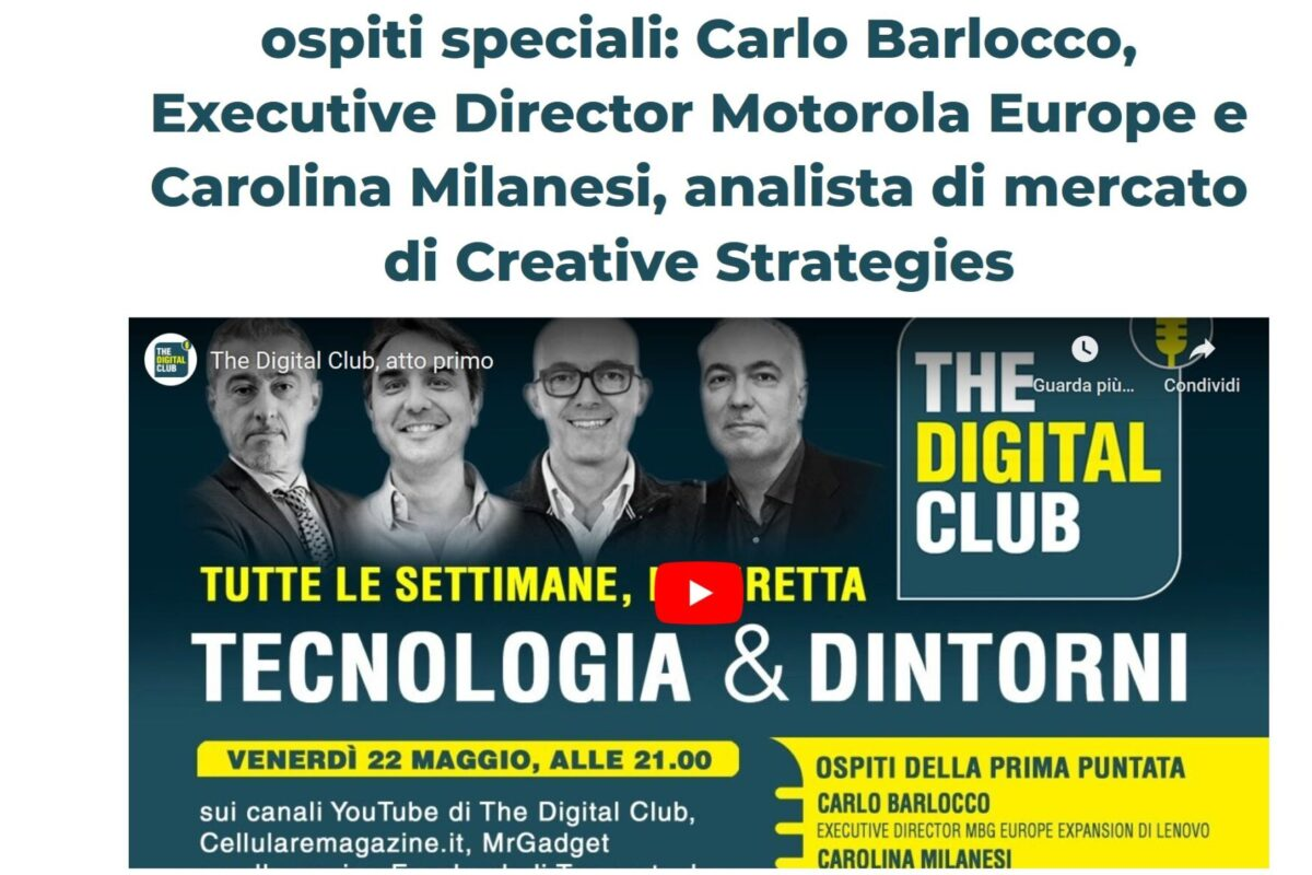 The Digital Club: la prima puntata in video e podcast