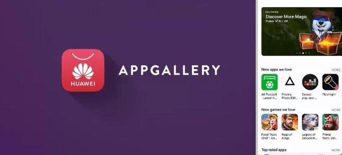 Disponibile il download di HYPE su Huawei AppGallery