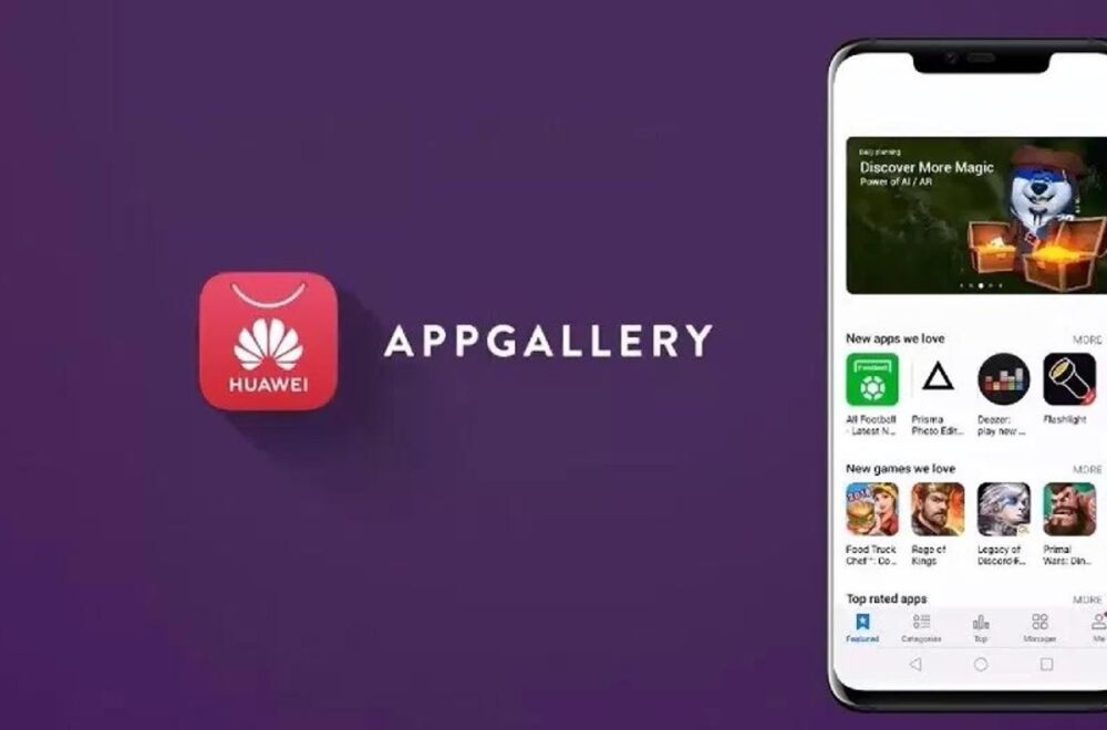Disponibile il download di HYPE su Huawei AppGallery