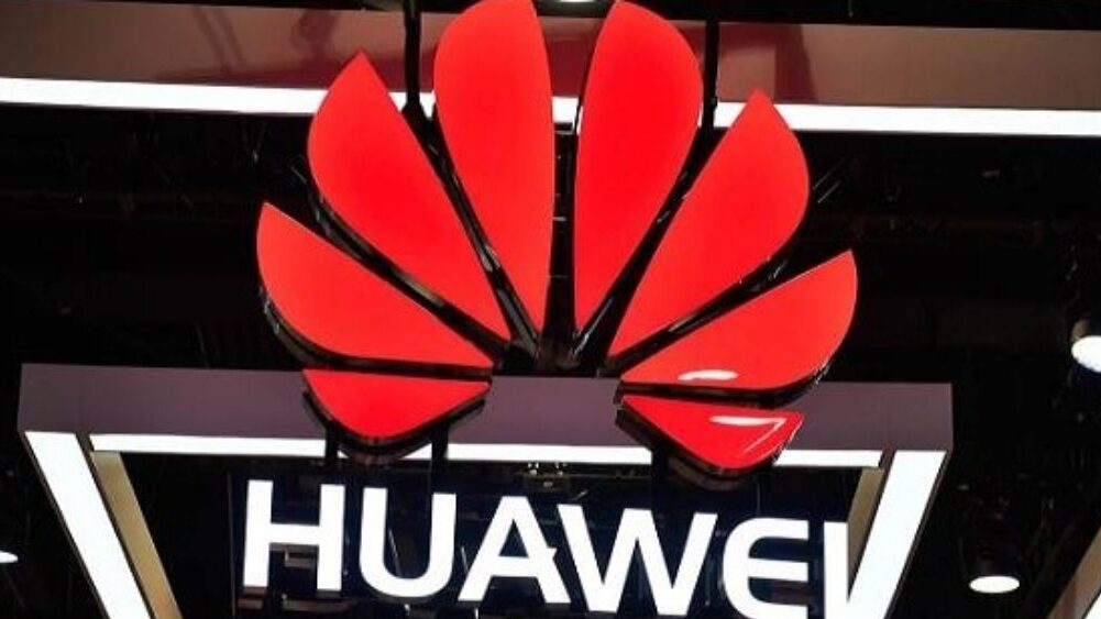 Huawei evid