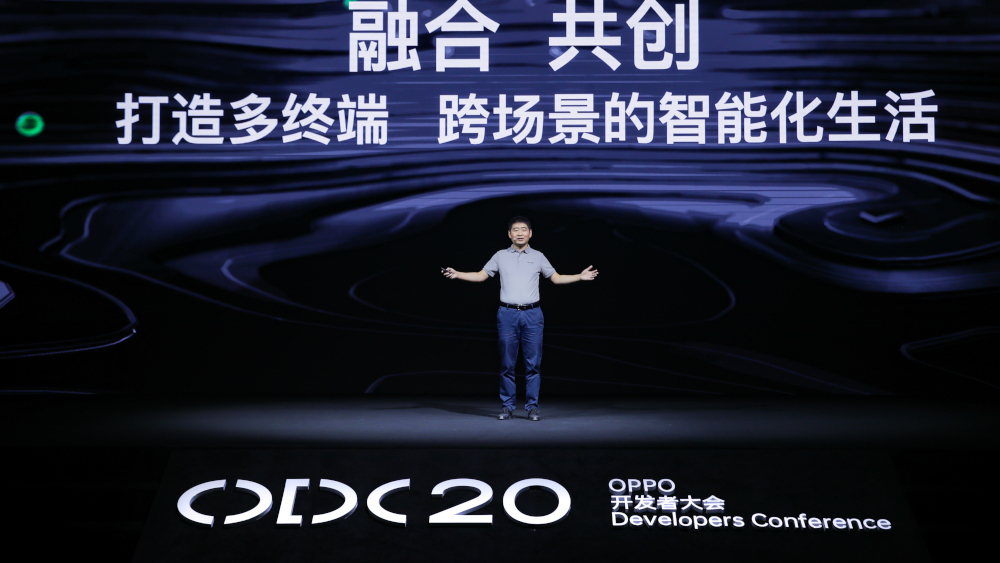 La OPPO Developer Conference 2020