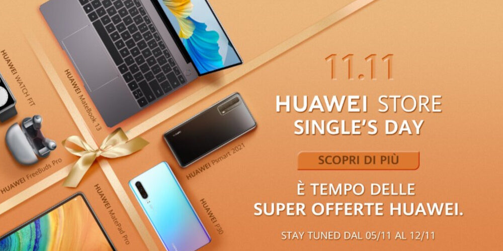 11.11 Huawei Store Single's Day
