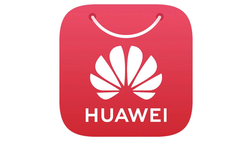 Il nuovo look di Huawei AppGallery