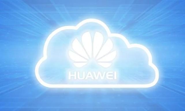 I piani di Huawei per un futuro digitale e interconnesso